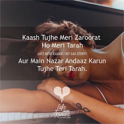 shayari with love images by Lafz meri kahani