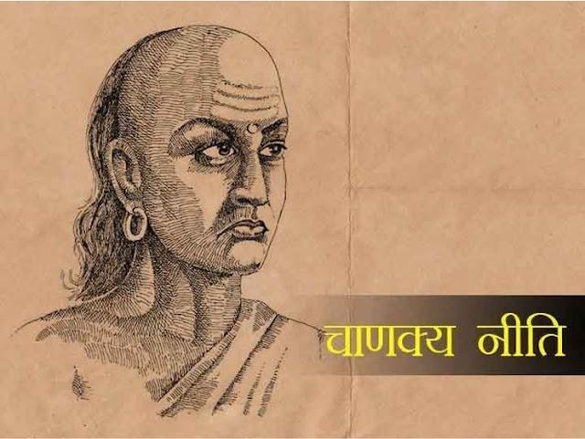 Chanakya Niti: चाणक्य की ये बातें व्यक्ति बनाती हैं करोड़पति, जानें चाणक्य नीति