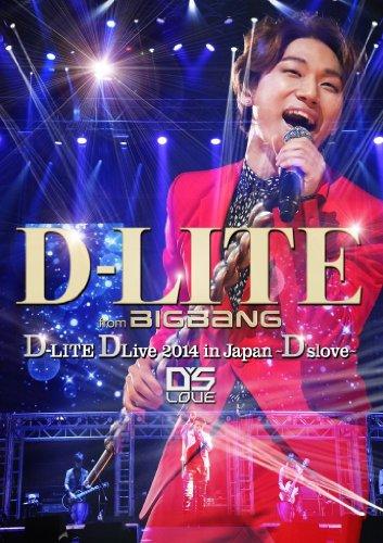 D-LITE (from BIGBANG) – D-LITE DLive 2014 in Japan ~D'slove~