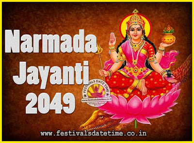 2049 Narmada Jayanti Puja Date & Time, 2049 Narmada Jayanti Calendar