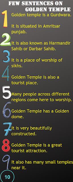 10 Sentences on Golden Temple