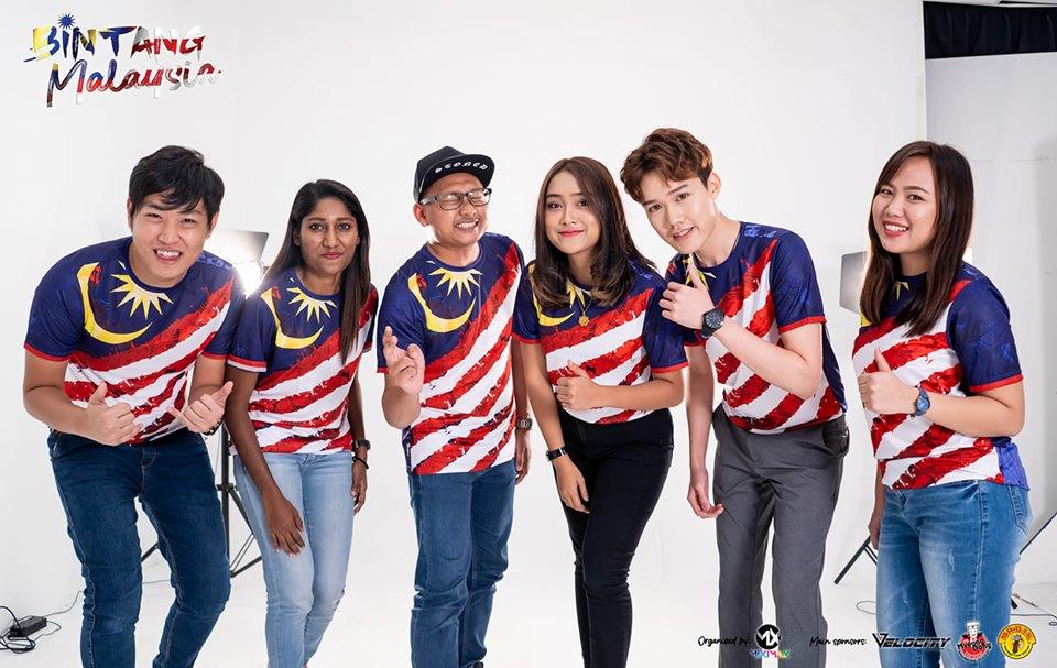Bintang Malaysia: Karya Anak Muda Untuk Rakyat Malaysia