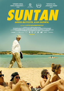 Suntan (Suntan)
