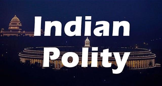 இந்தியாவின் அரசமைப்புத்  திருத்தச்சட்டங்கள் (1 முதல் 103வரை திருத்தச்சட்டம்)