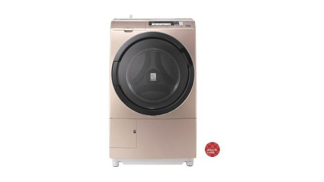 Hitachi BD-S5500