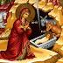 Νύχτα Χριστουγεννιάτικη  του Γ.Δροσίνη....