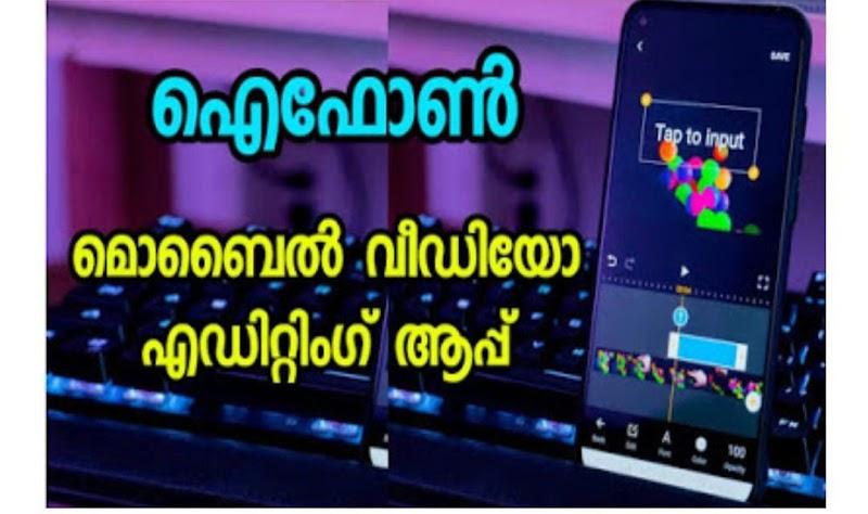 Download Best Video Editor iOS App