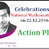 Simple Quiz on National Mathematics Day 2017