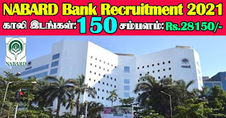 NABARD Bank Recruitment 2021 162 Assistant Manager in Grade A Posts