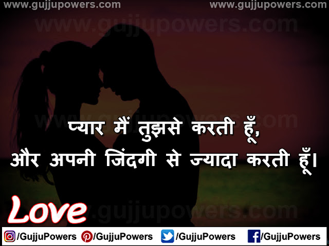 love shayari best status