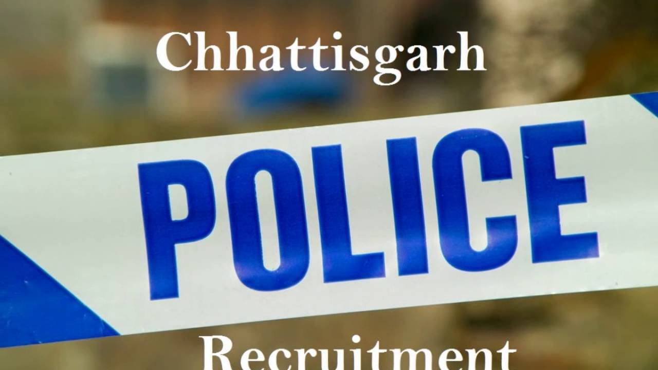 Upcoming chhattisgarh govt jobs 2017 notification in india this month state wise latest in chhattisgarh 2018 current recruitment vacancies