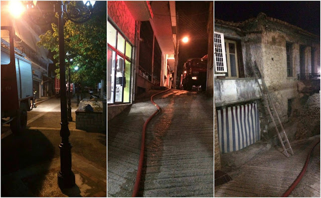 Παραμυθιά: Φωτιά σε εγκαταλειμμένο κτήριο στην πλατεία Βούλγαρη (+ΦΩΤΟ)