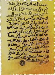 حاكم عمان في عهد الرسول ودخل الاسلام بدون قتال