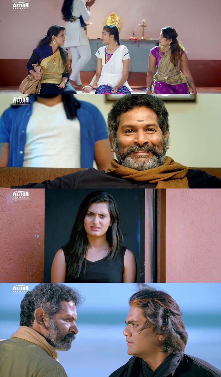 Haftha 2020 Hindi Dubbed 480p HDRip 300mb Desirehub