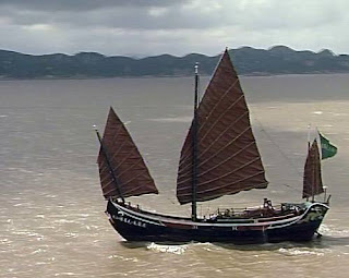 Chinese junk