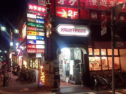 https://1.bp.blogspot.com/-elT1GtJrvWY/UnVmlzUoxOI/AAAAAAAAPFc/EpJuUadkZYA/s1600/01shokudo_town.jpg