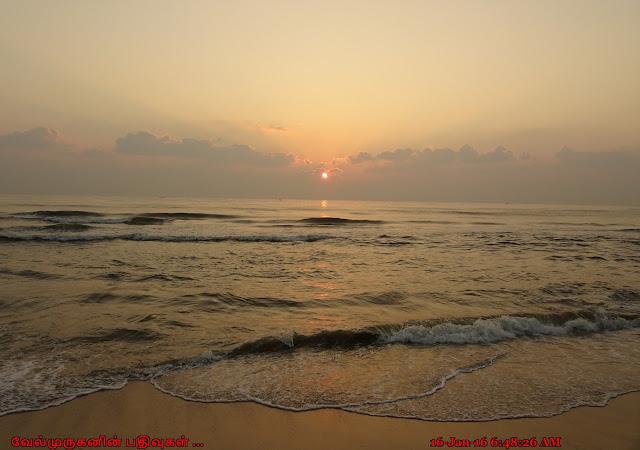 Bessie Beach Sunrise photos