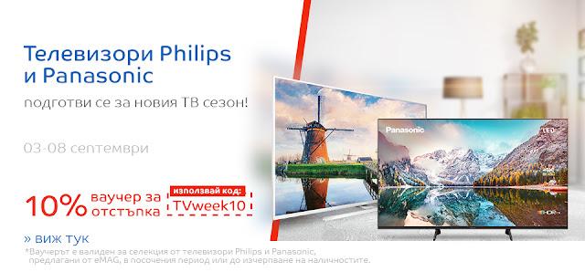 Телевизори Philips и Panasonic