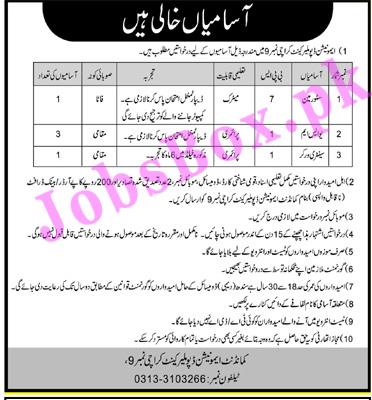 Ammunition Depot Pak Army Malir Cantt Karachi Jobs 2021
