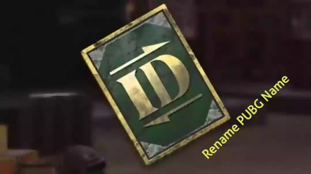 How to Get a Rename Card