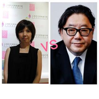 Yoshinari: AKS is NOT for sale