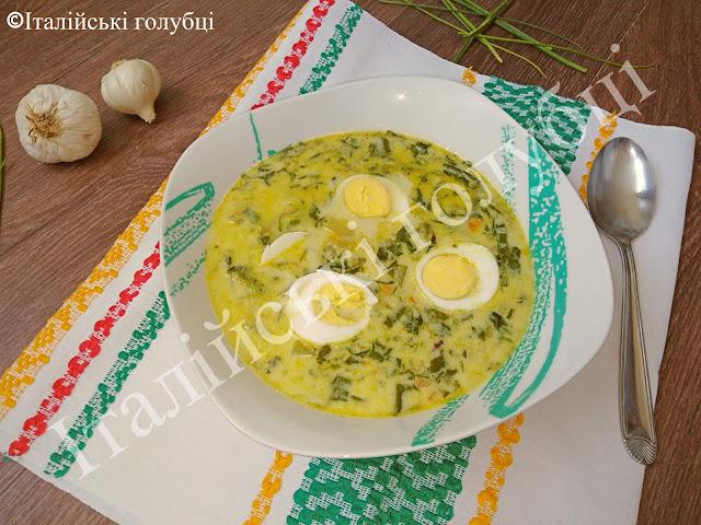 зелений борщ рецепт
