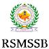 RSMSSB - 5378 Patwar Post Recruitment Online Form 2021   Download Admit Card