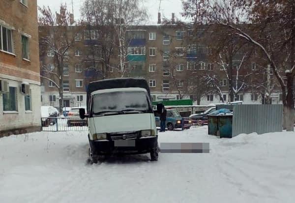 Во дворе дома мужчина попал под колёса ГАЗели