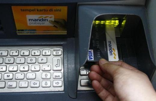 Biaya Administrasi Penggunaan Kartu Debit Atm Bank Mandiri 2018 Informasi Perbankan