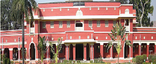jamalpur-railway-training-center-transfer