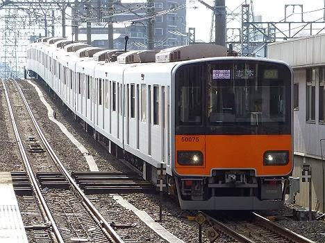 東京メトロ副都心線 各停 志木行き1 東武50070系