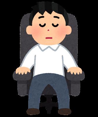 椅子で寝る人のイラスト(男性)