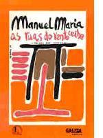 http://libreriaabrente.es/es/poesia-en-galego-/3446-as-ruas-do-vento-ceibe.html