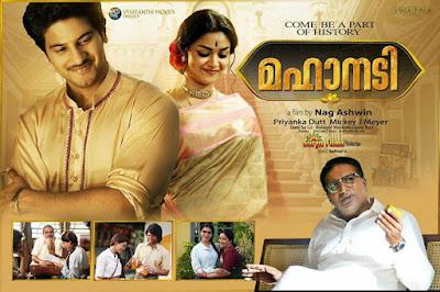 Mahanati (2018) [HDRip - 700mb] Malayalam Movies Full Movie Download