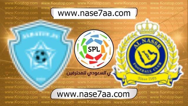 موعد مباراة النصر والباطن القادمة الإثنين والقنوات الناقلة بالدوري السعودي 21-12-2020