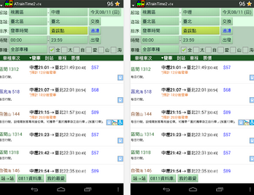 ATrainTime2 APK / APP 下載 6.4k,高鐵時刻表,臺鐵火車時刻表,離線&線上查詢訂票,Android版   馬呼免費軟體