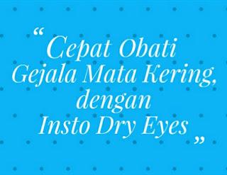 gejala mata kering, mata pegel, mata merah, mata lelah, cara mengobati mata, obat mata yang bagus, cara obati mata kering, obat tetes mata yang murah