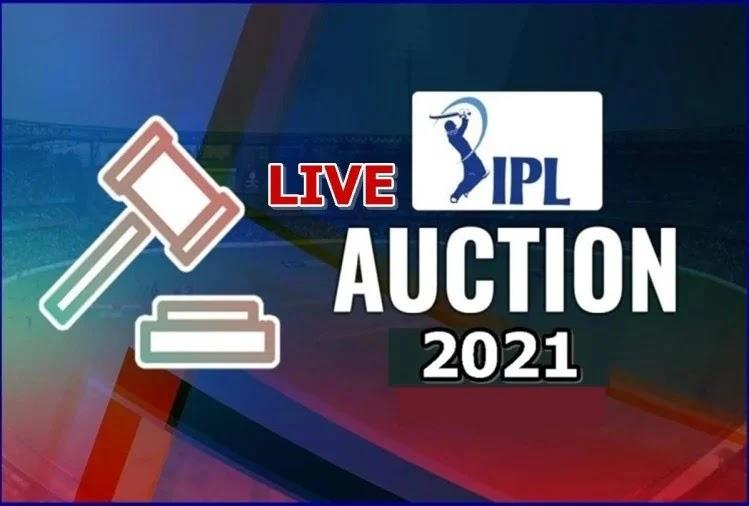 आईपीएल नीलामी 2021 - फोटो : ट्विटर