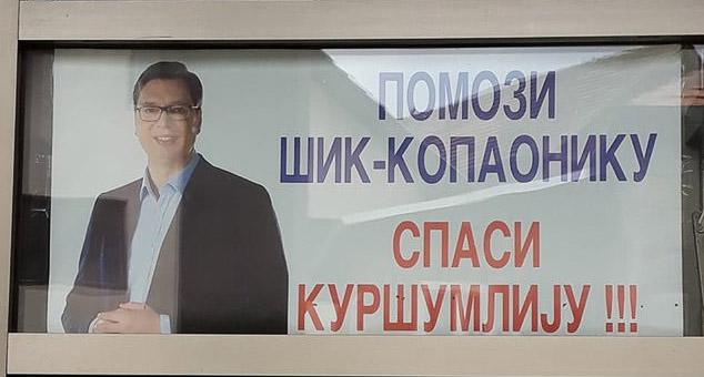 #Kuršumlija #Izbori #Vučić #Propaganda #Krađa #Plakat #Video #Krađa #Stečaj #Preduzeće
