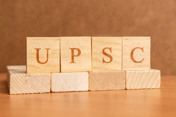 UPSC CSE Mains 2020 Admit Card