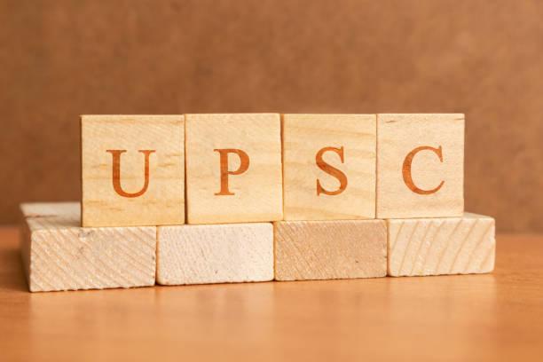 UPSC SC cannot