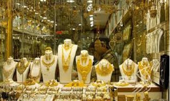 أسعار الذهب في الامارات