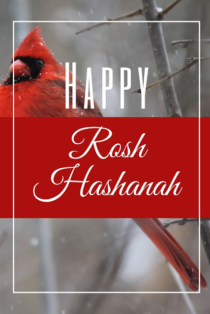 Happy Rosh Hashanah Greeting Card | Jewish New Year | Chag Rosh Hashanah Sameach | 10 Free Unique Greeting Cards