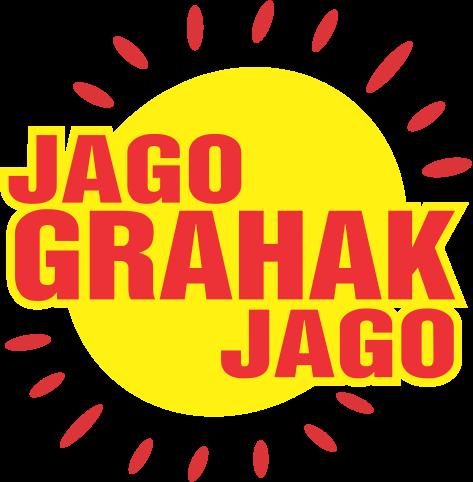 Jago grahak Jago- ग्राहक ने Department of Consumer Affairs में जब दर्ज़ की शिकायत तो कम्पनी को बदलना पड़ा Bike का Defective part !
