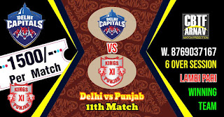 11th Match DC vs KXIP IPL 2021 Today Match Prediction 100% Sure Winner