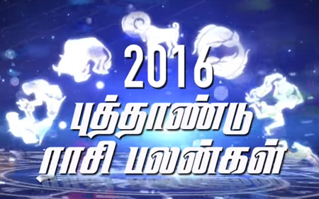 2016 New Year Horoscope All Signs