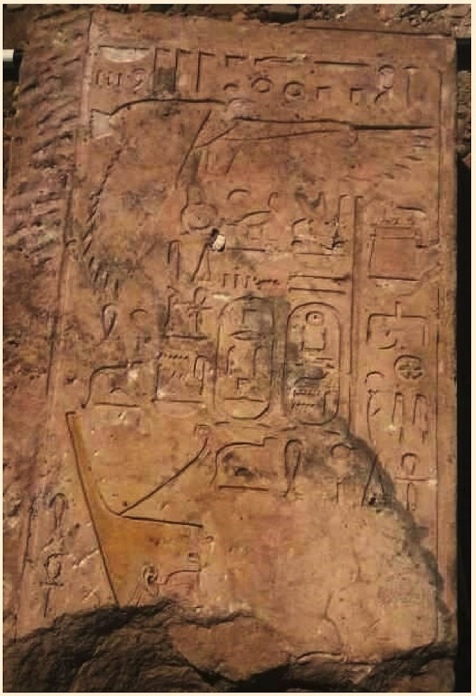 Ανάγλυφο, που απεικονίζει τον Φίλιππο  Γ' Αρριδαίο ανακαλύφθηκε στο Ασουάν της Αιγύπτου
