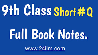 9th class English Short Questions pdf