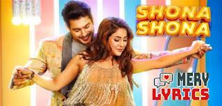 Shona Shona Lyrics By Tony Kakkar, Neha Kakkar