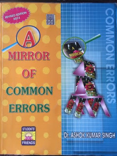 A mirror of common errors By AK Singh